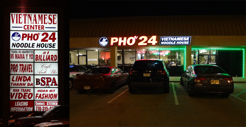 Pho 24 in Vietnamese Center