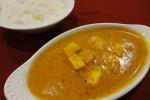 Himalayan Spice