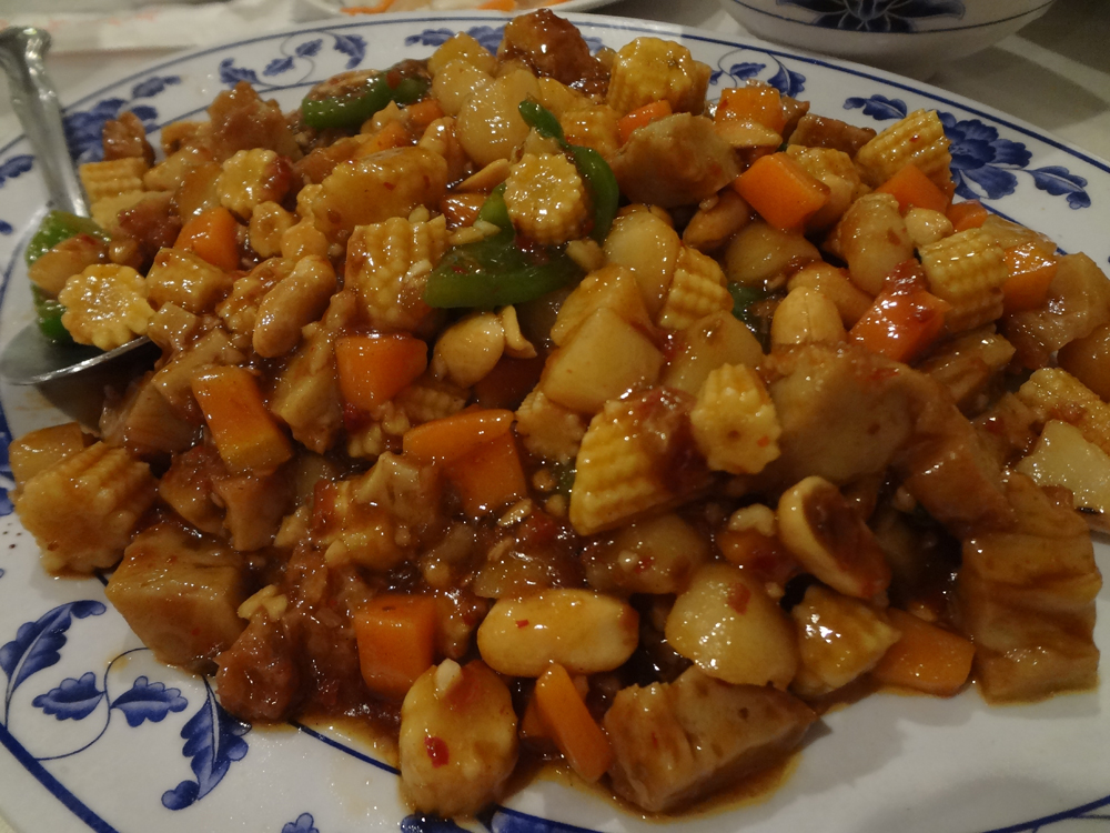 "vegetarian Kung Pao ""Chicken"""