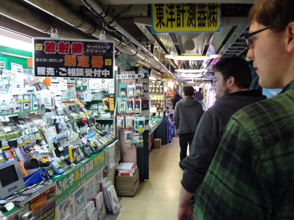 Cruising through the electrical section of Akihabara