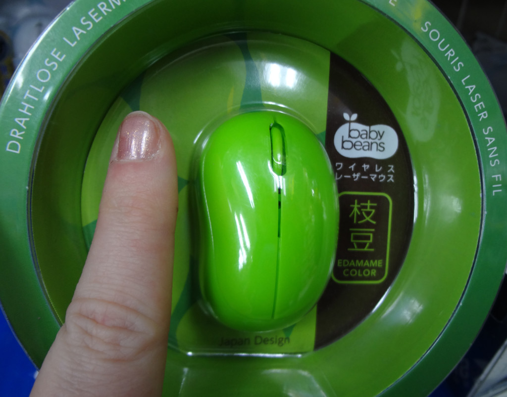 Teeny mouse in edamame green