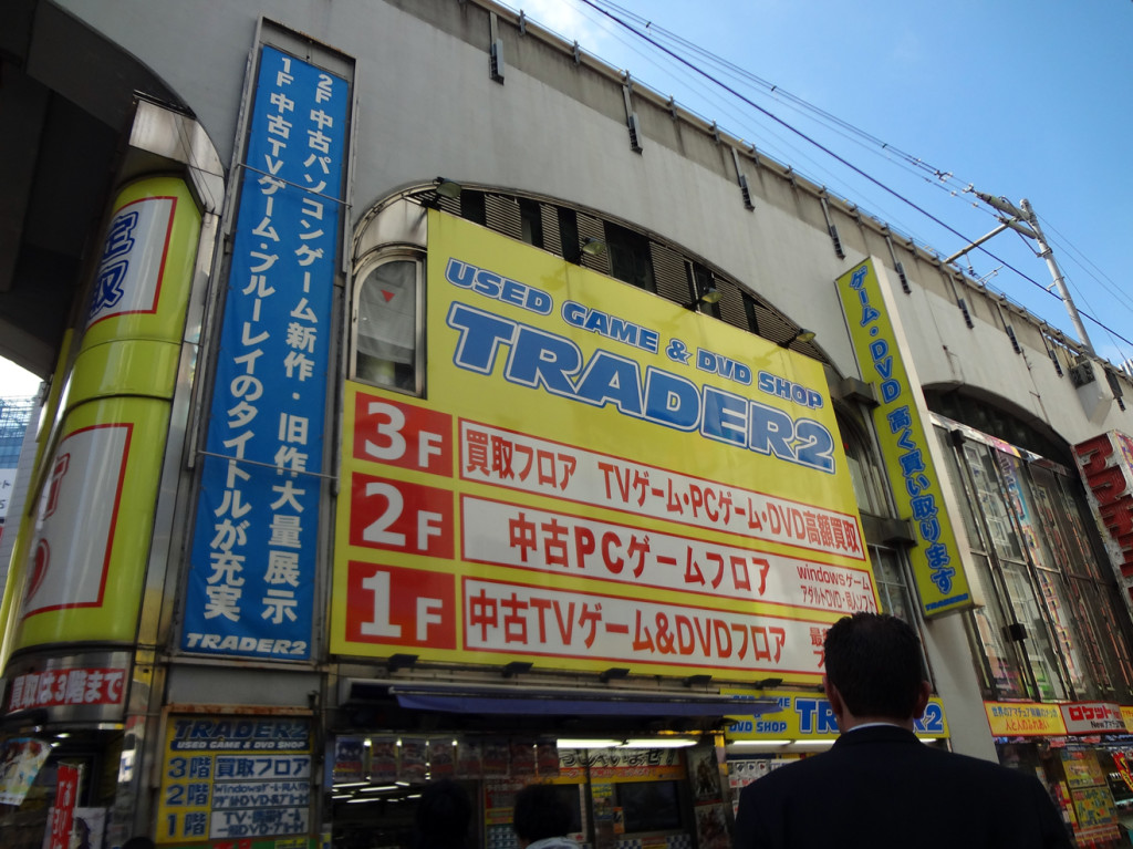One of the many used game stores in Akihabara