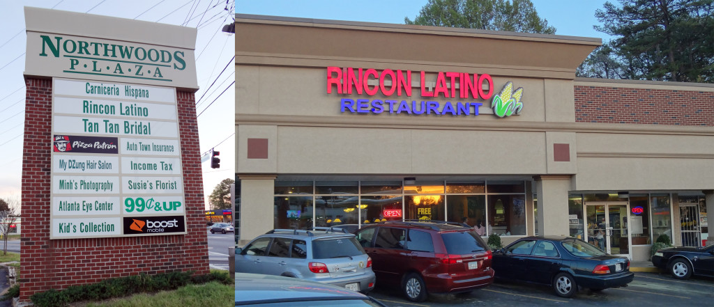 Rincon Latino Buford Highway