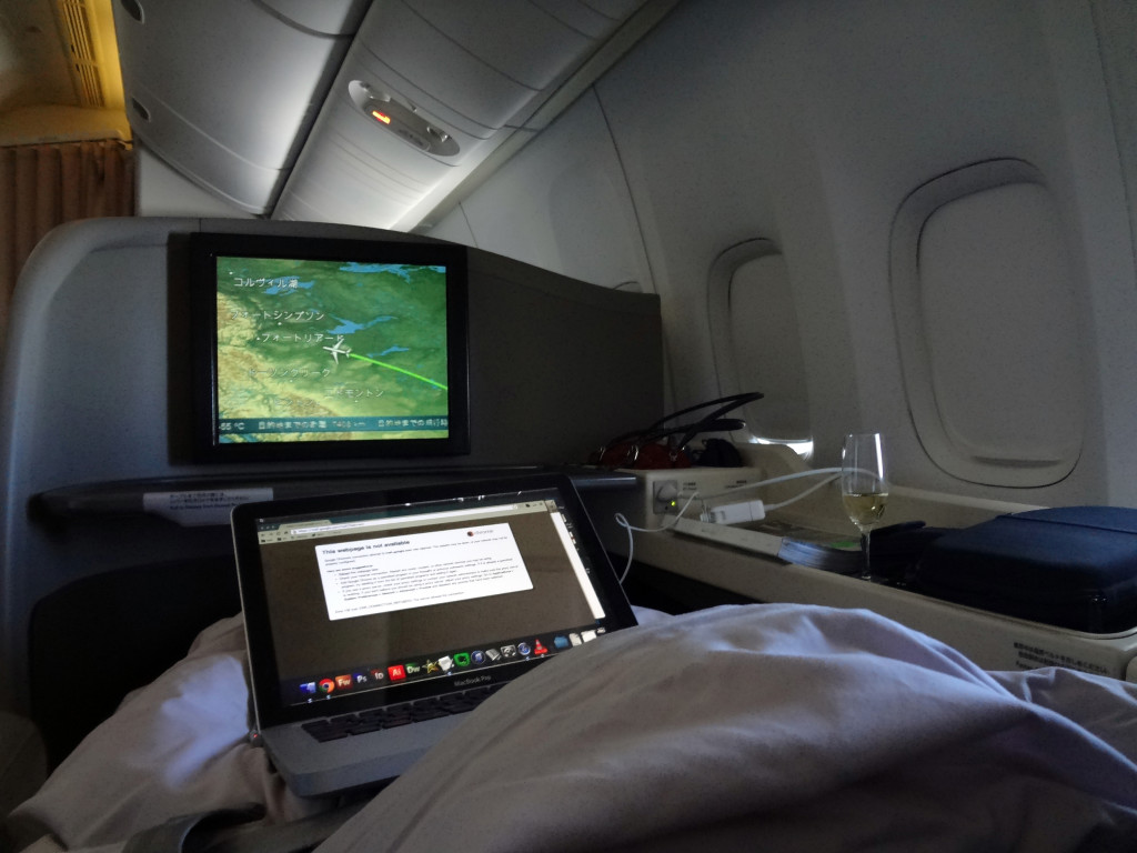 Reclining on Japan Airlines Flight to Japan