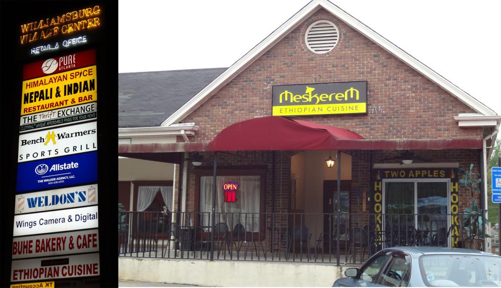 Meskerem Atlanta Ethiopian Restaurant