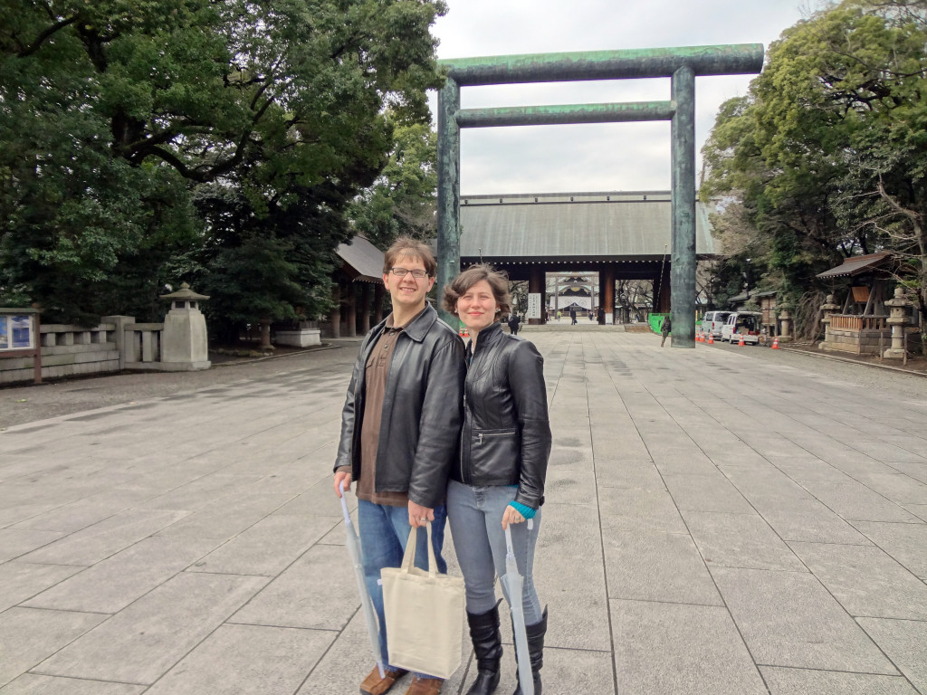 In front of the Yasukuni Shrine