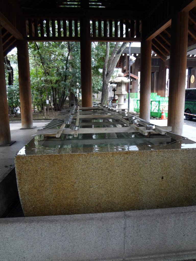 Yasukuni Jinjya ?temizusha fountain