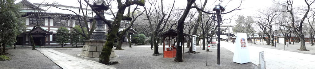 Yasukuni Jinjya panorama outer garden