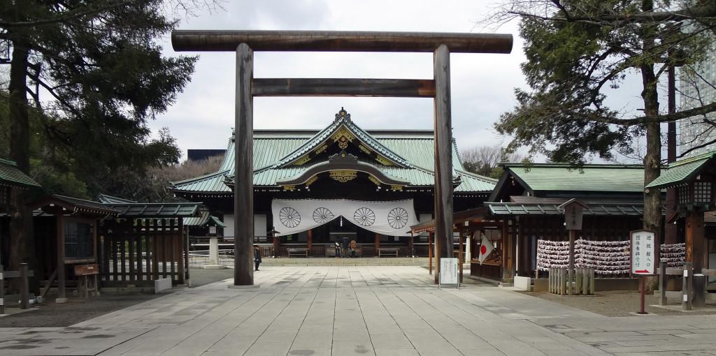 Yasukuni Jinjya Chumon Torii