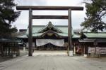 Japan: Yasukuni Shrine & Yushukan Museum