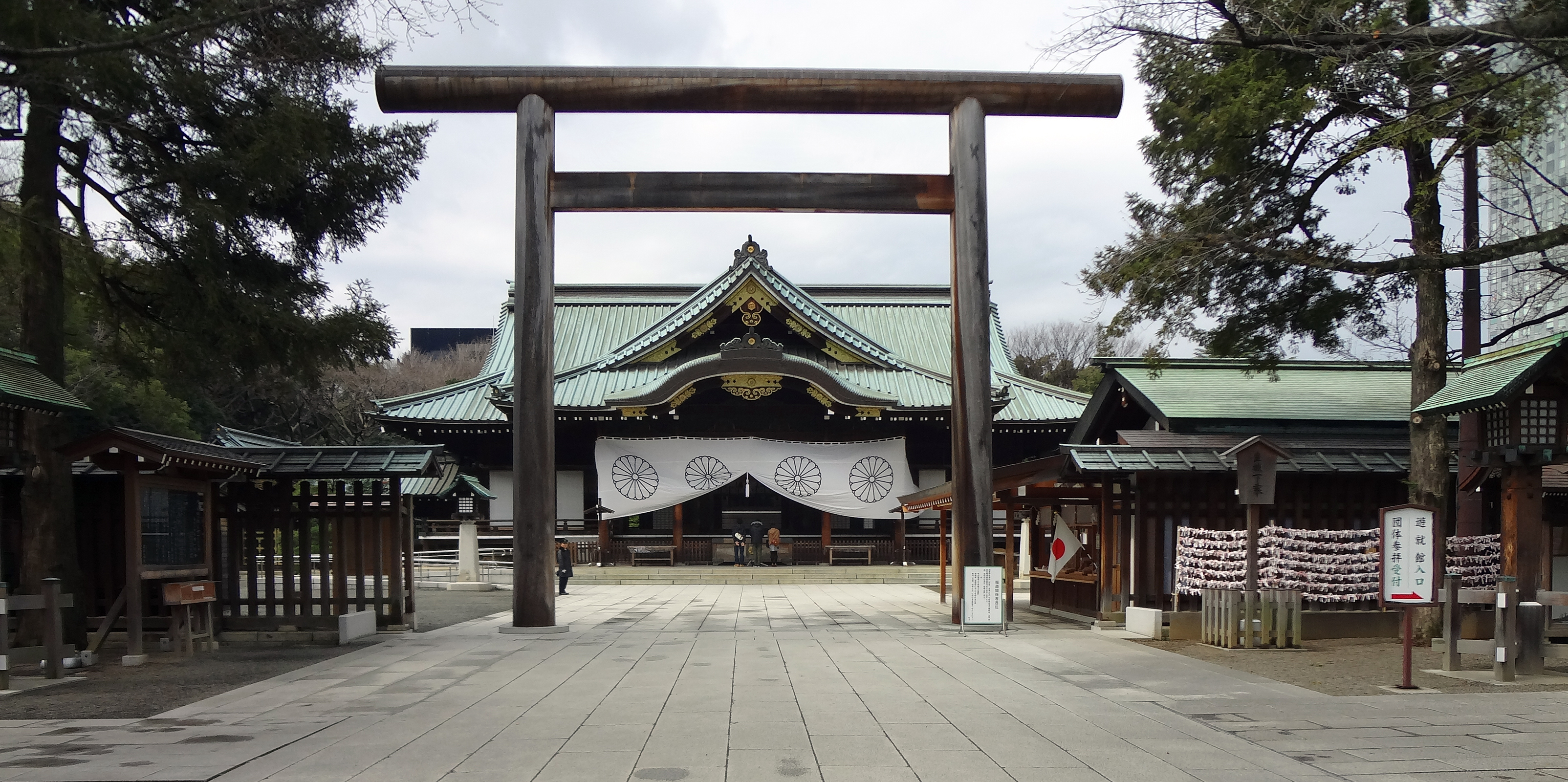 Yasukuni Shine Chumon Torii