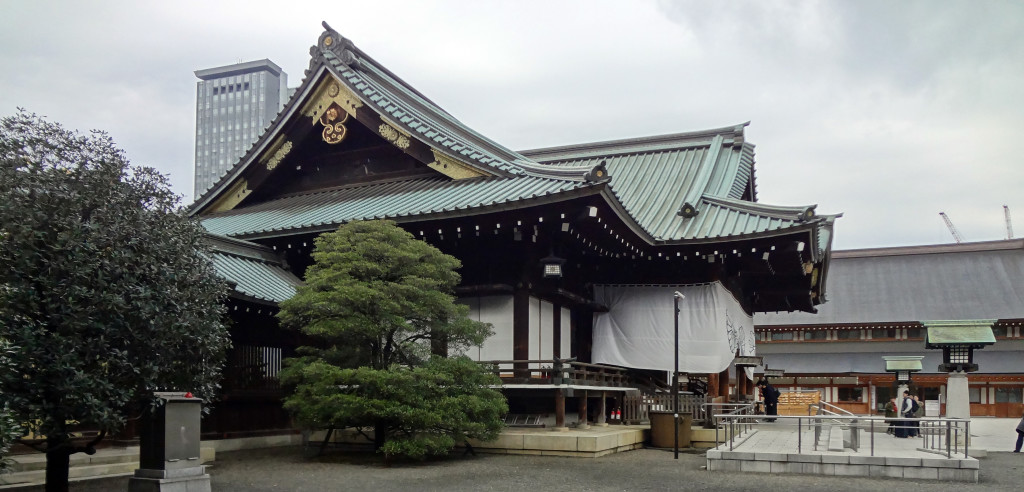 ???? Yasukuni Jinja