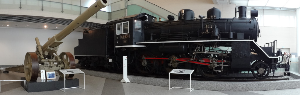 Yushukan Train