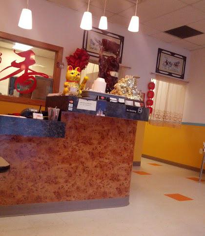 Te Wei Bei Jing Kabobs interior