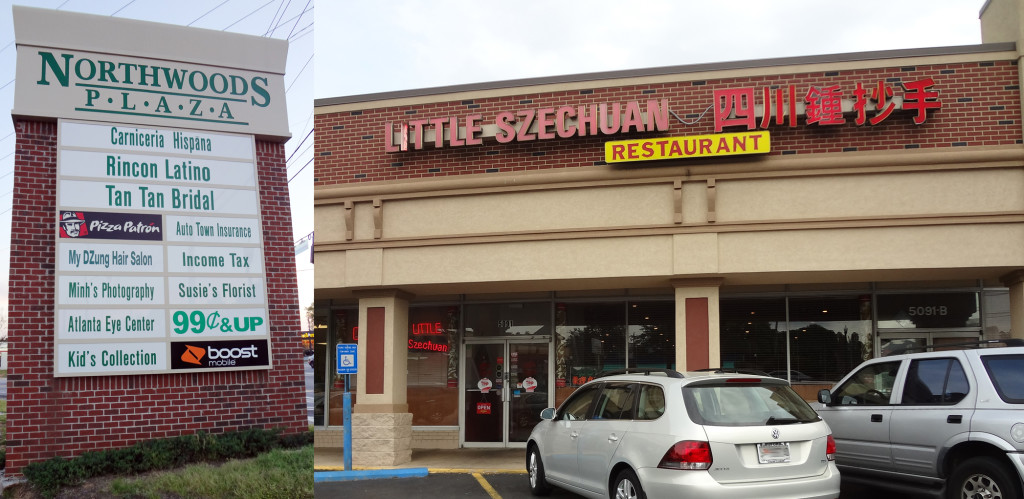 Little Szechuan Atlanta Buford Highway
