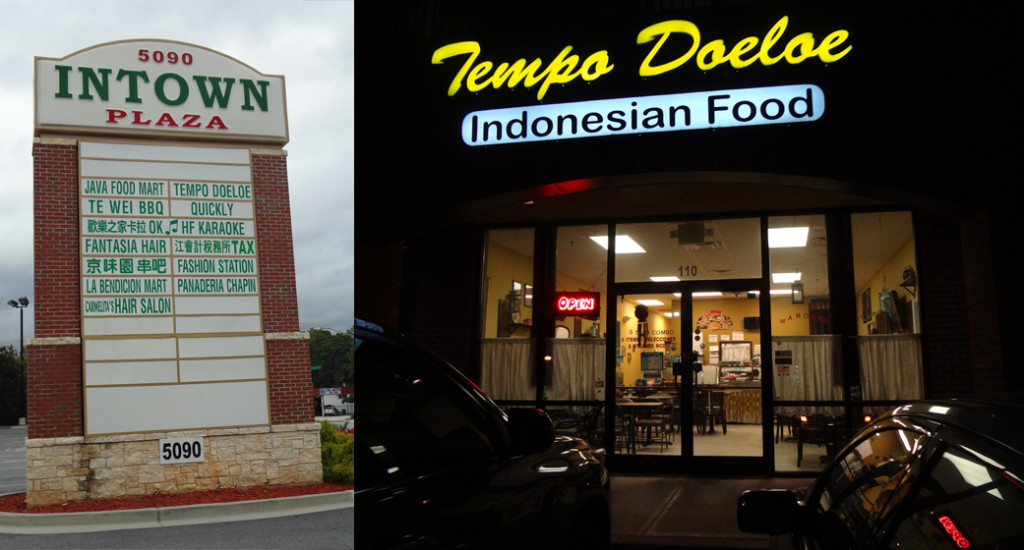 Tempo Doeloe Buford Highway