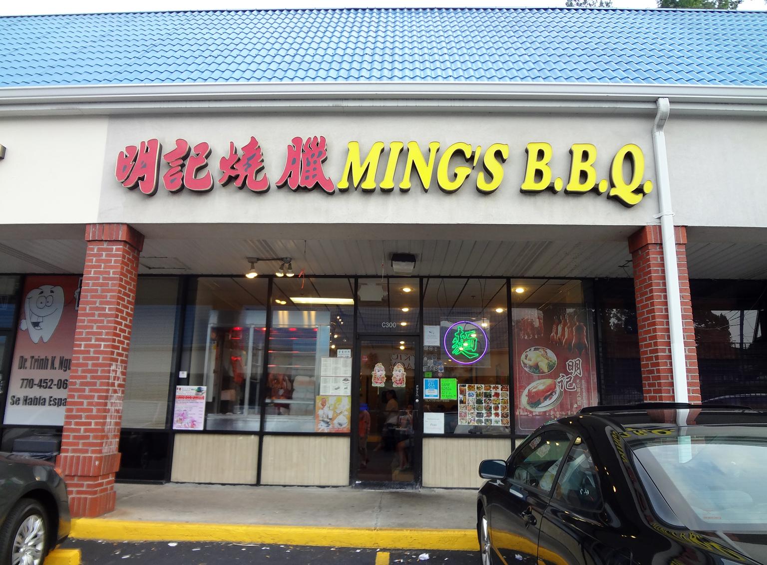 Mings BBQ