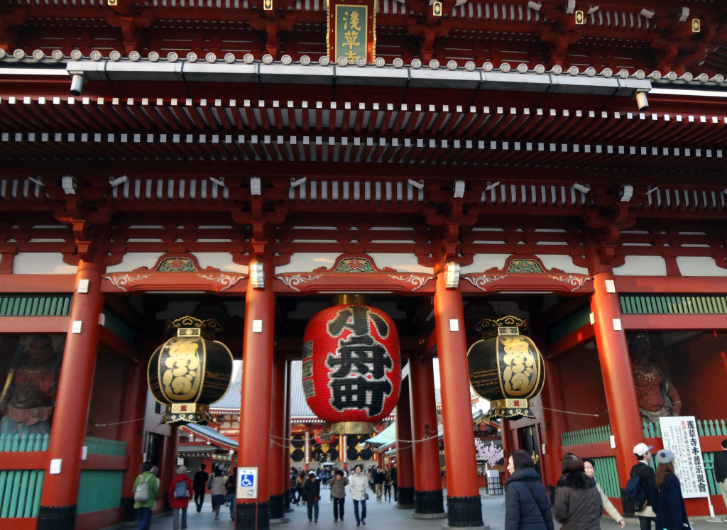 Sensoji Temple Hozomon Close-Up