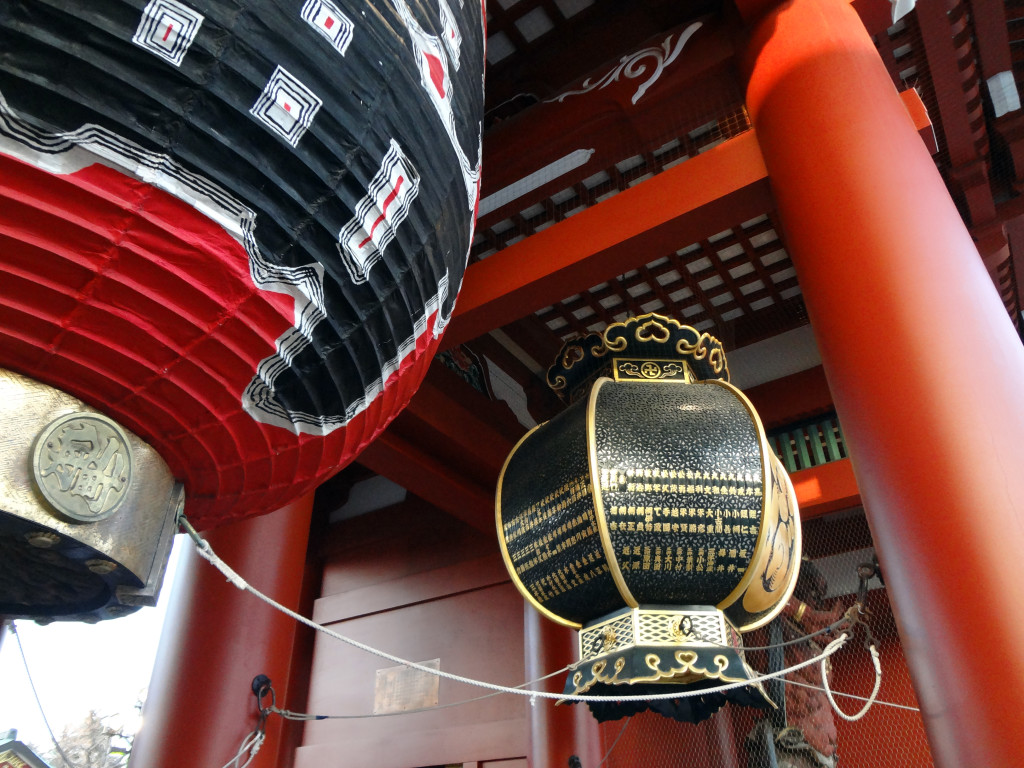 Close up of lanterns at the Treasure Gate