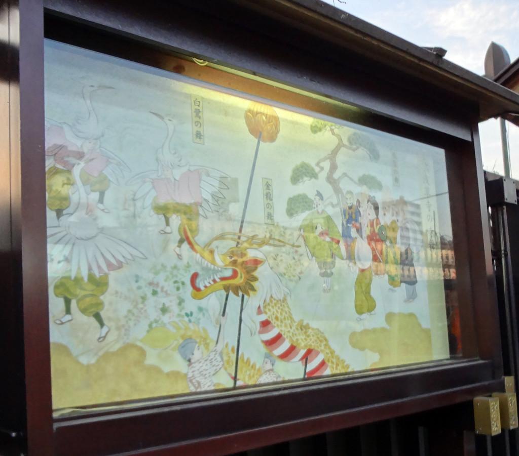 Some art on display on Sensoji Temple grounds