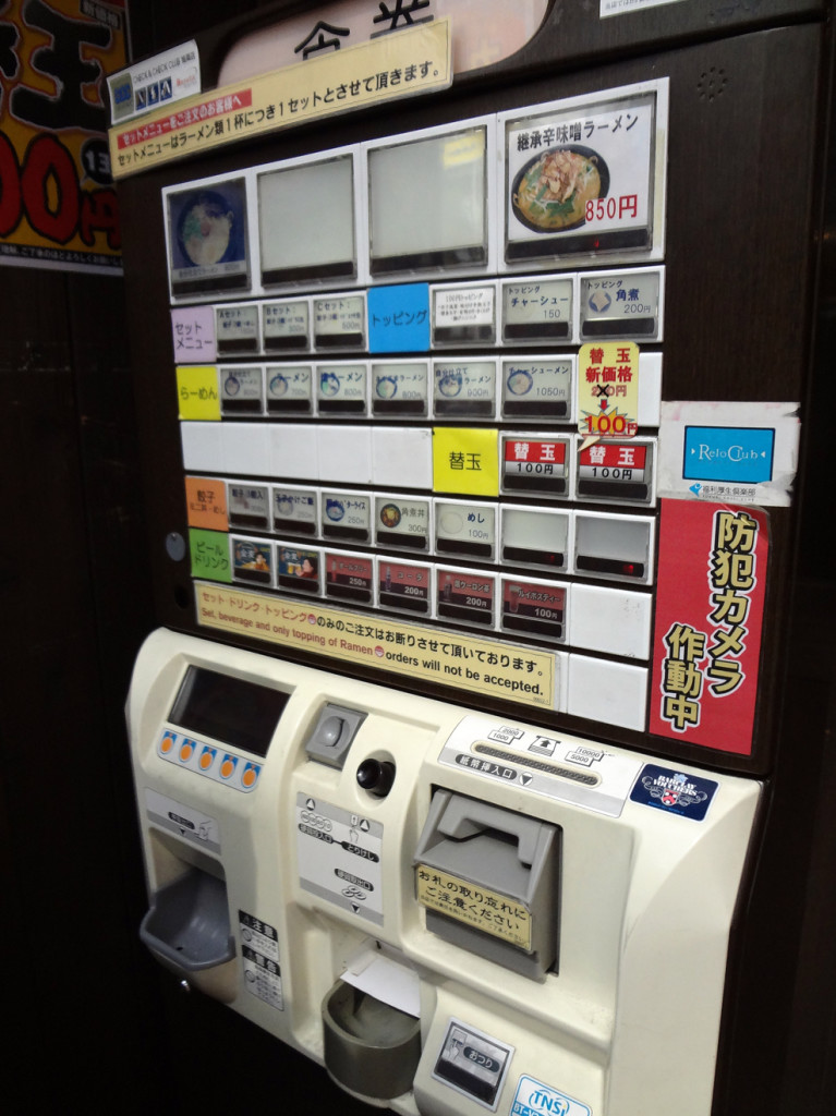 food ticket machine