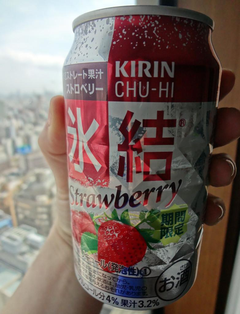 Kirin Chu-Hi