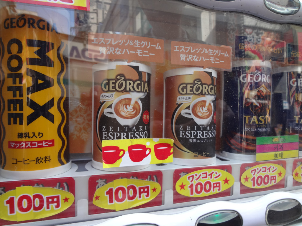 Hot drinks as well as cold
