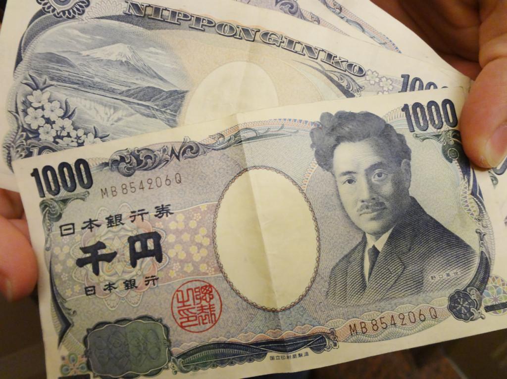 Japanese Yen ¥