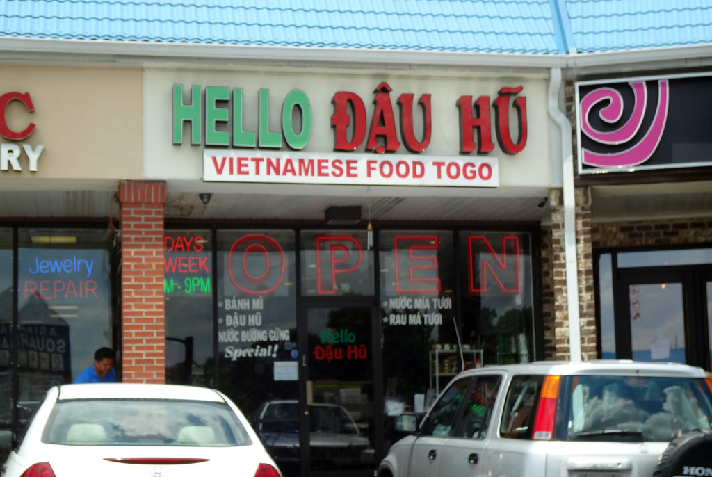 Hello Dau Hu Vietnamese takeout on Buford Highway