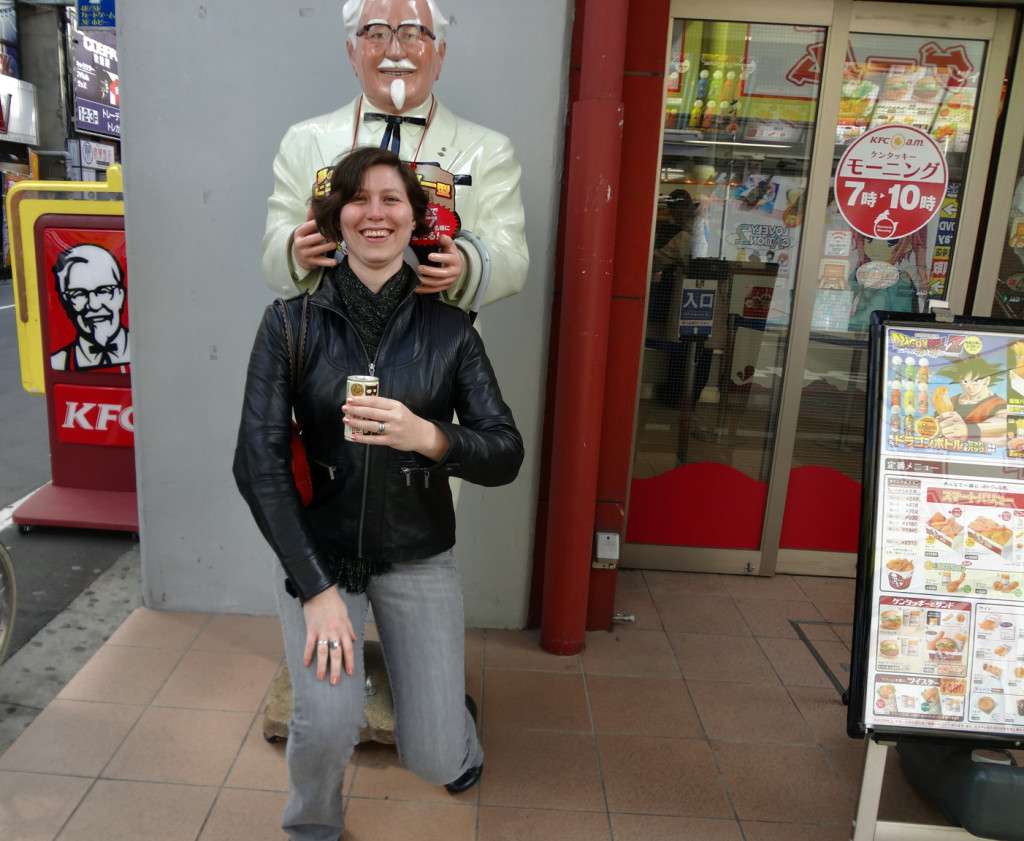 KFC in Akihabara Japan