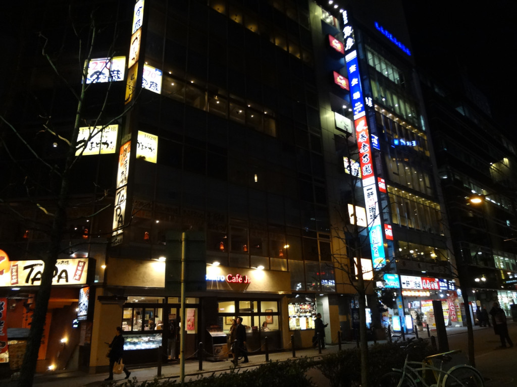 Walking at night in Ikebukuro Tokyo