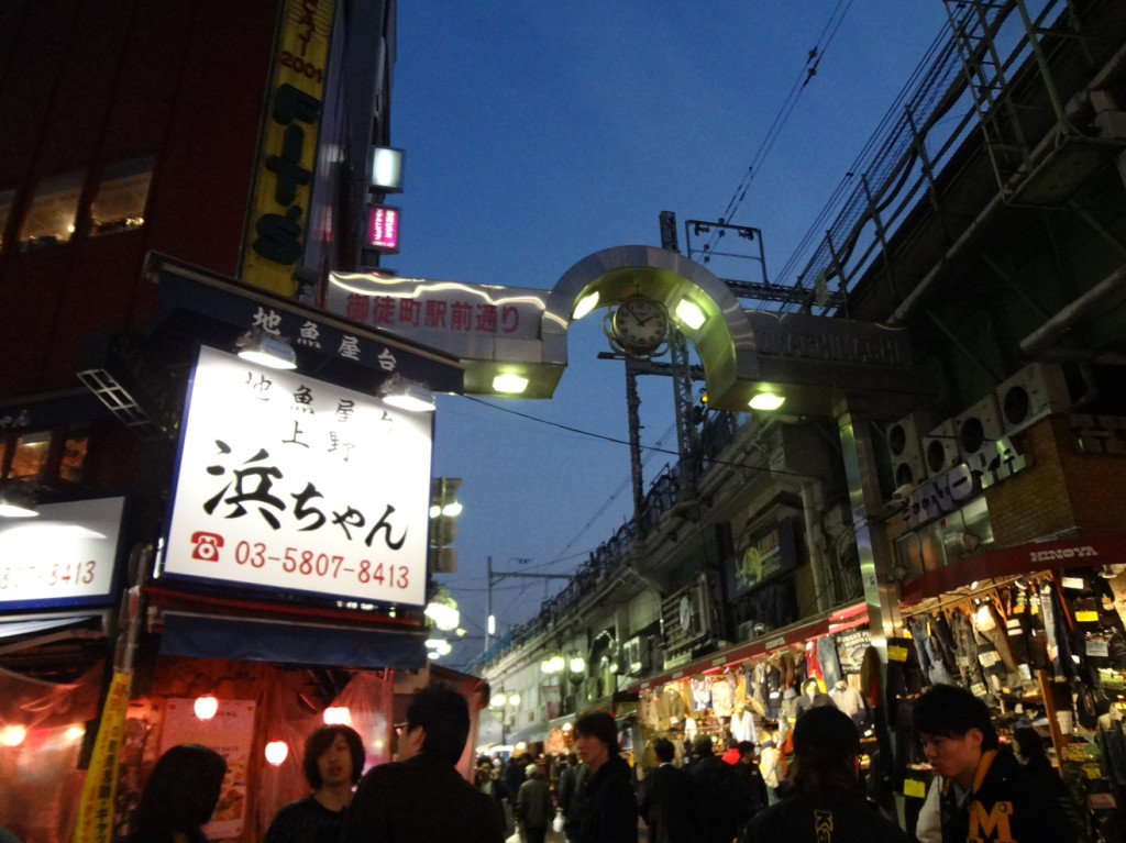 Walking at night, in another part of Tokyo