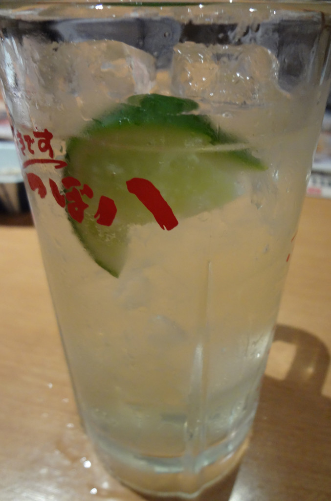 Tsubohachi shochu