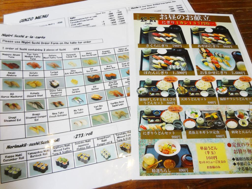 Ginzo restaurant menus