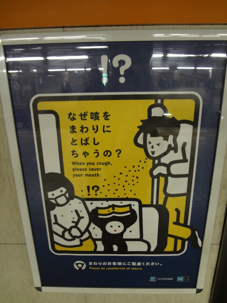 Tokyo Trains: Signage