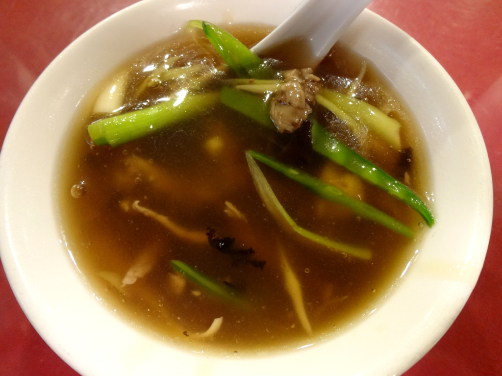 Bo Bo Garden Scallop and Pork Soup