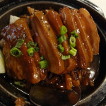 Bo Bo Garden Pork belly with mustard