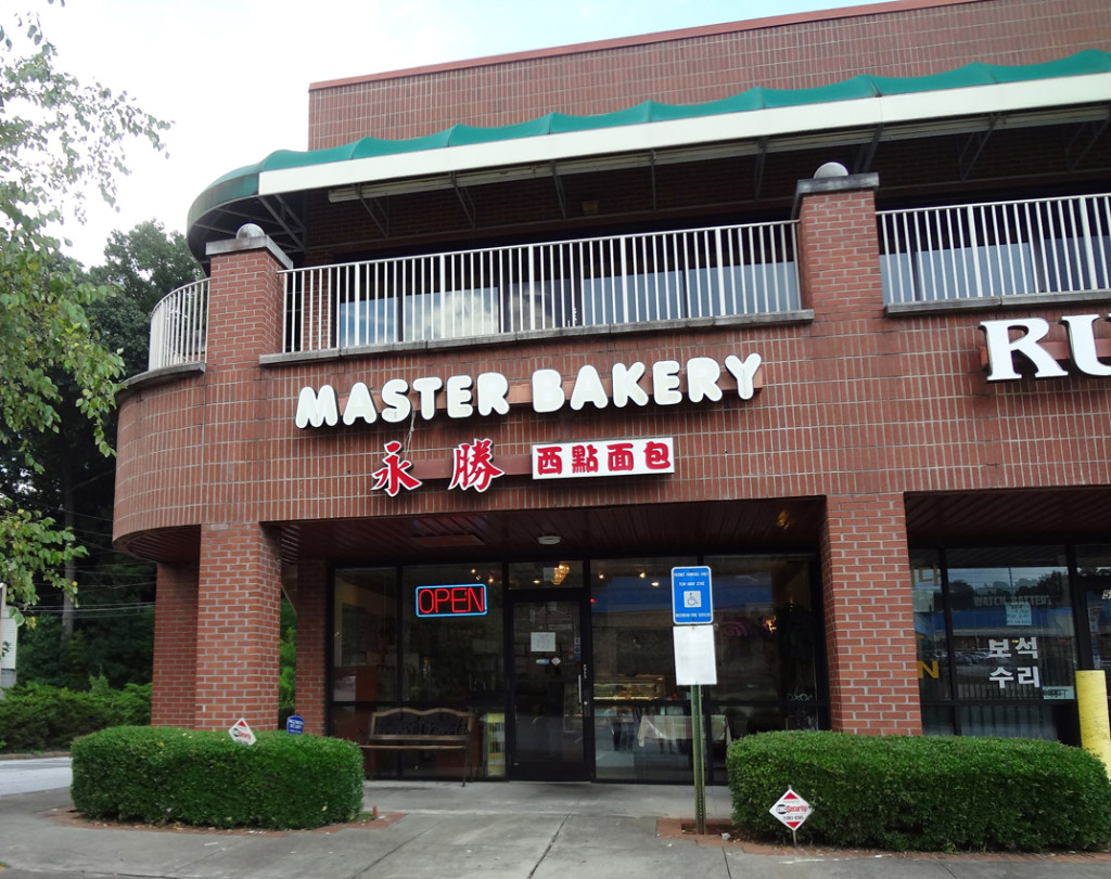 Master Bakery on Buford Highway