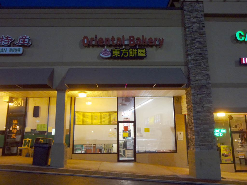 Oriental Bakery in Pinetree Plaza on Buford Highway