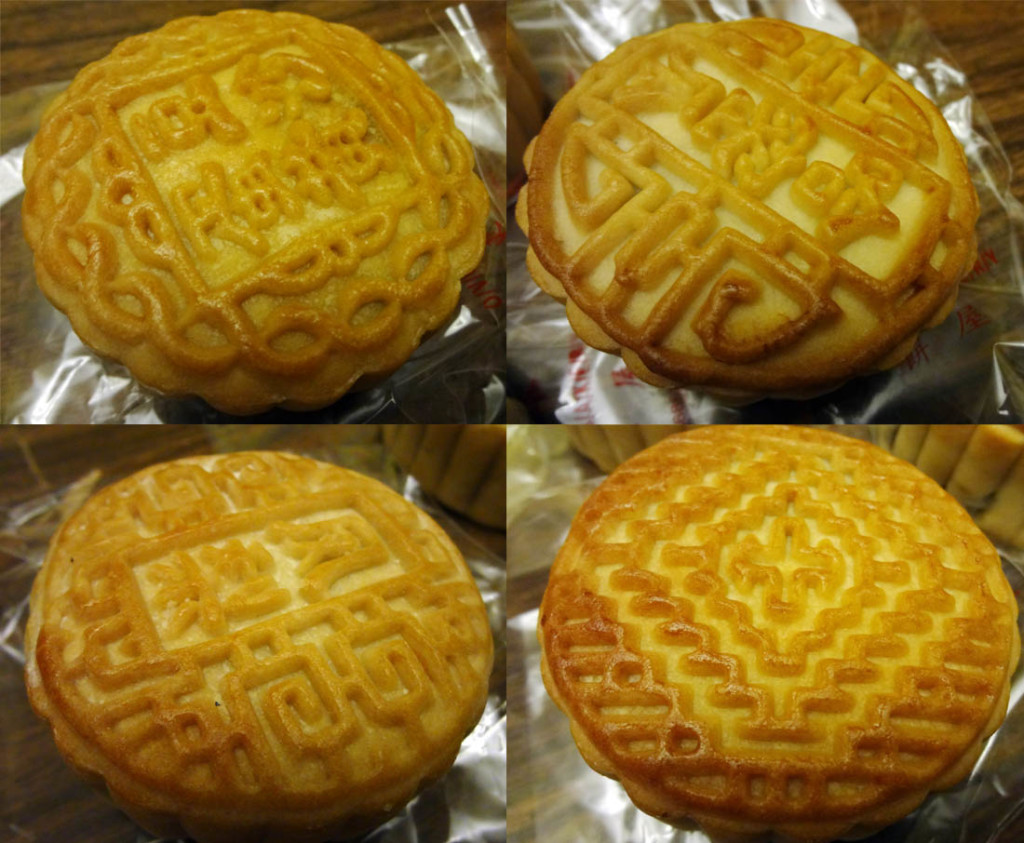 Oriental Bakery mooncakes 月餅