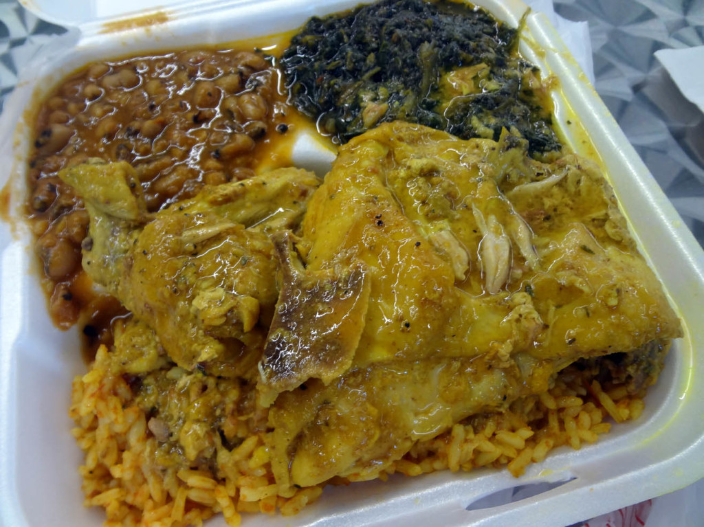 A review of afrodish atlanta caribbean and west african for Auburn caribbean cuisine