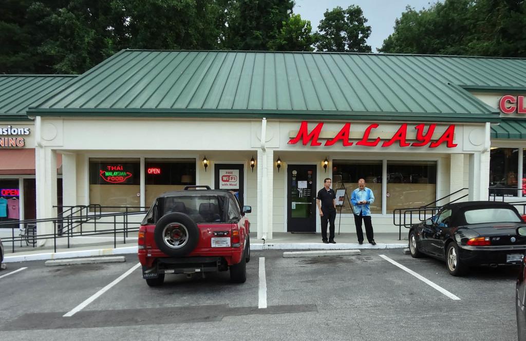 Malaya Restaurant, Westside Atlanta