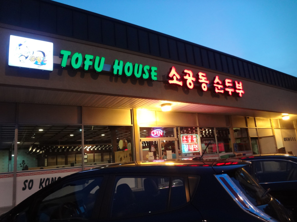A parting shot of the So Kong Dong Tofu House