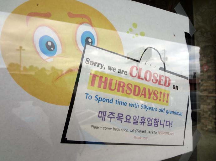 Yen Jing Chinese Restaurant - Precious Signage