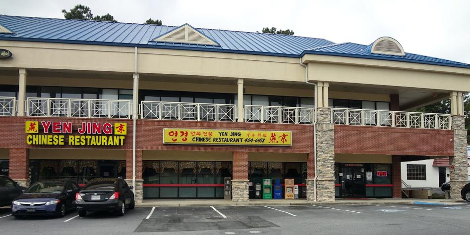 Yeng Jing Chinese Restaurant