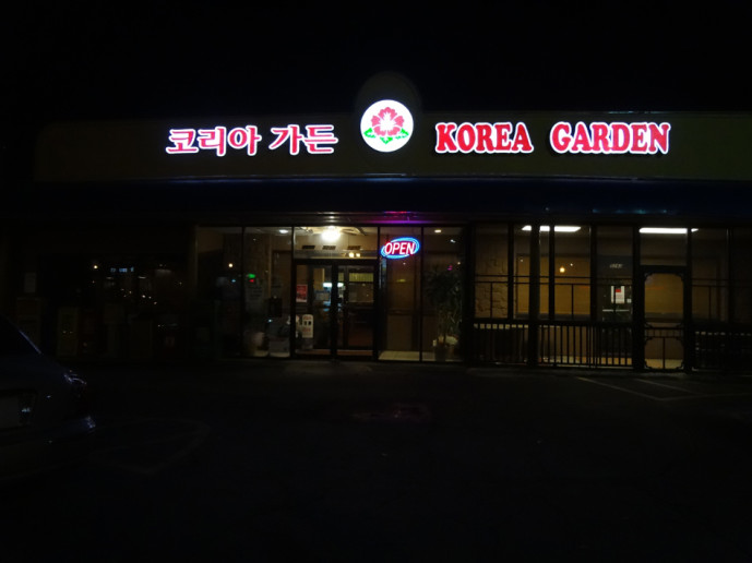 Korea Garden on Buford Highway