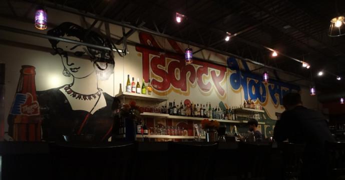 Chai Pani bar