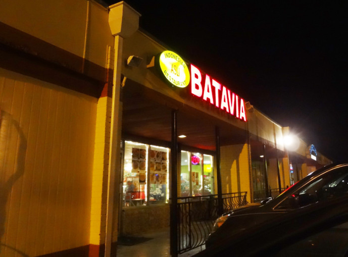Batavia Indonesian food off-Buford Highway in Doraville