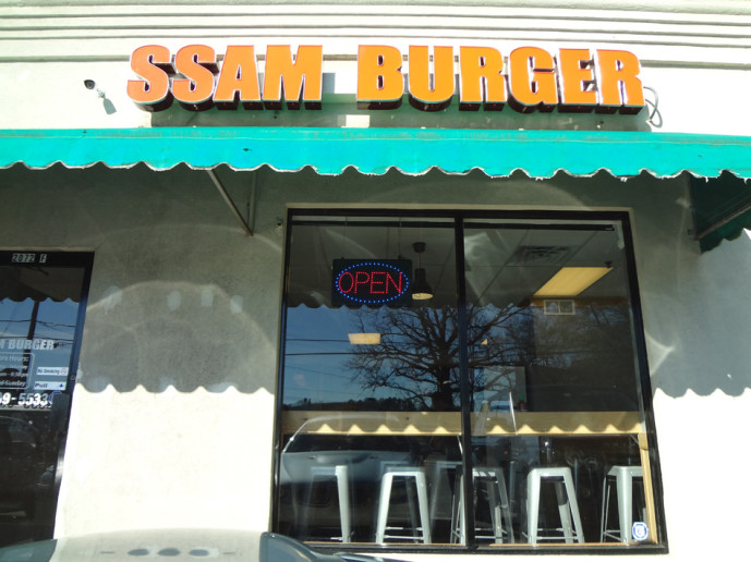 Ssam Burger