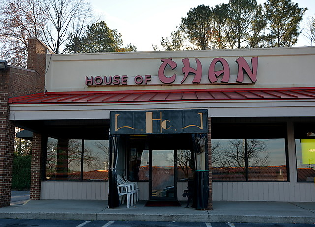 Bill Williams' photo of House of Chan